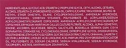 Нічний поживний крем - SesDerma Laboratories Acglicolic Classic Nourising Cream — фото N4