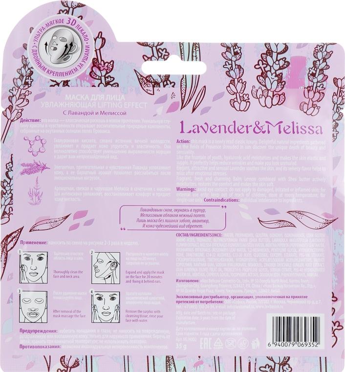 """Маска для лица увлажняющая """"Lifting effect"""" с лавандой и мелиссой - Levitasion Herboflore Lavender & Melissa — фото N2"""