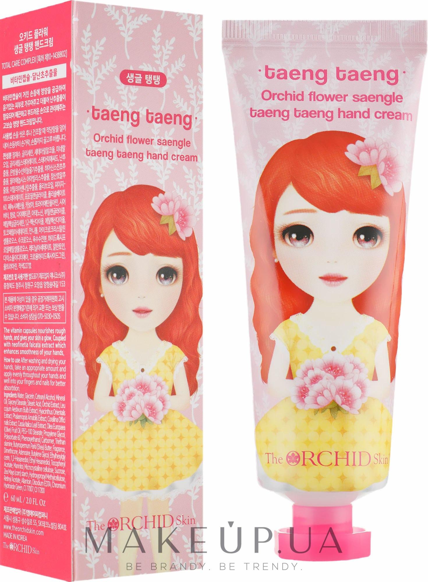 Крем для рук антивозрастной - The Orchid Skin Orchid Flower Saengle Taeng Taeng Hand Cream — фото 60ml