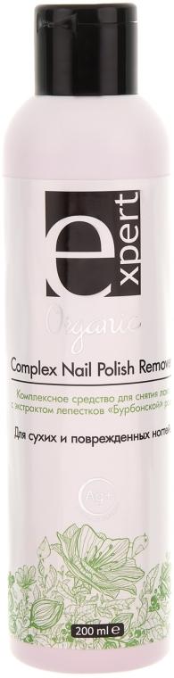 Средство для снятия покрытия без ацетона для сухих и поврежденных ногтей - Expert Premium
