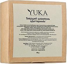 """Духи, Парфюмерия, косметика Твердый шампунь для волос """"Дегтярный"""" - Yuka"""