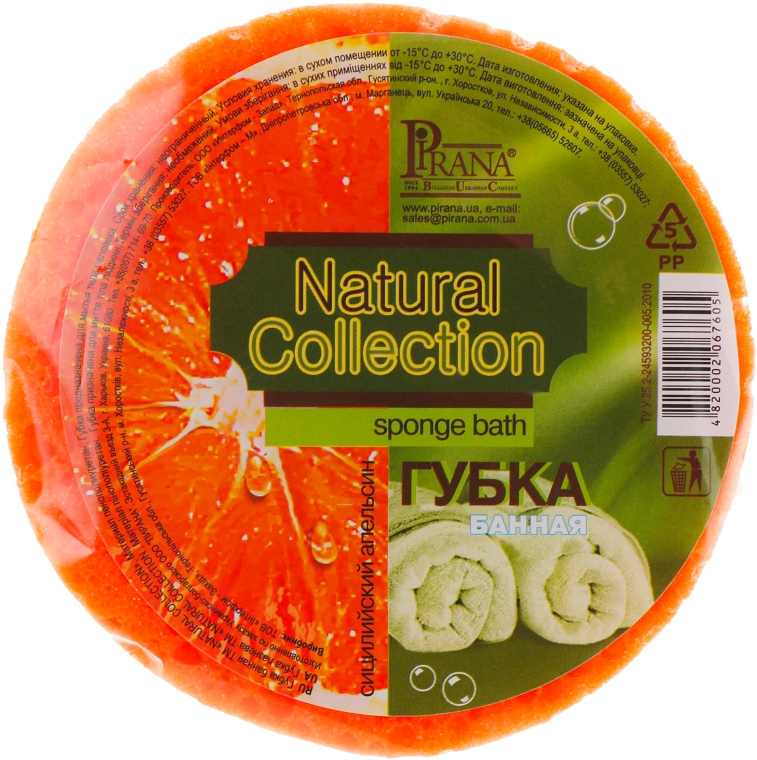 Губка для бани и душа - Pirana Natural Collection Sponge Bath