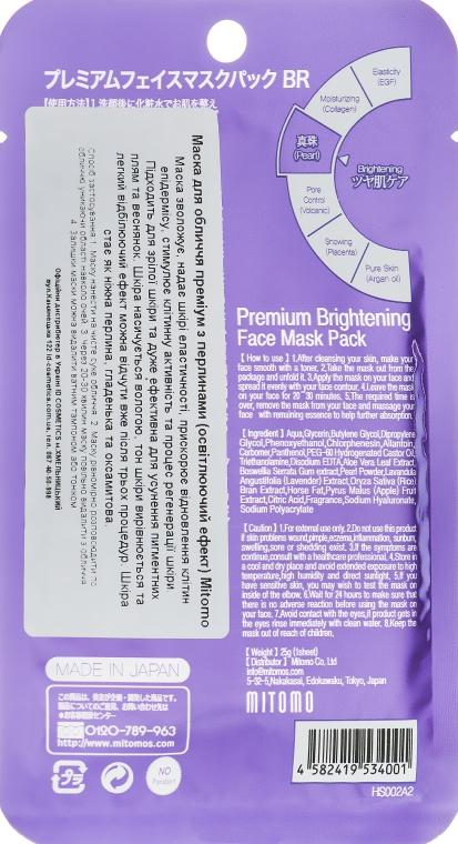 Маска для лица с жемчугом - Mitomo Premium Brightening Faciel Essence Mask — фото N2