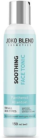 Успокаивающий тоник для лица - Joko Blend Soothing Face Tonic