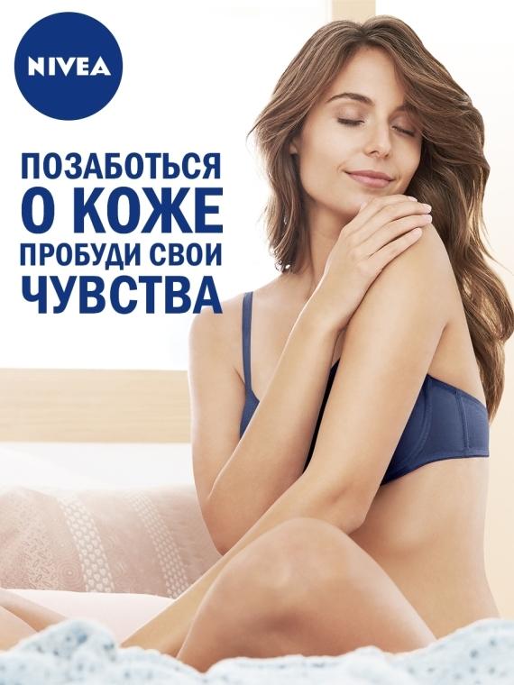 """Молочко-догляд для тіла """"Ванільний десерт"""" - Nivea Body Milk — фото N4"""