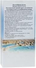 Увлажняющий дневной крем для лица для нормальной и комбинированной кожи - Mineral Beauty System All Day Moisturizer SPF 10 — фото N7