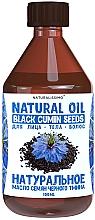 Духи, Парфюмерия, косметика Масло черного тмина (холодного отжима) - Naturalissimo Black Cumin Seed Oil Cold Pressed