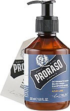 Духи, Парфюмерия, косметика Шампунь для бороды - Proraso Azur Lime Beard Wash