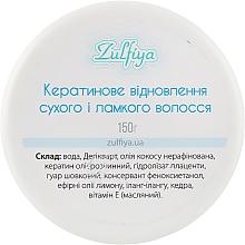 Духи, Парфюмерия, косметика Кератиновое восстановление сухих и ломких волос - Zulfiya