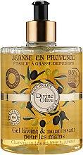 Духи, Парфюмерия, косметика Гель для мытья рук - Jeanne en Provence Lavant Mains Divine Olive