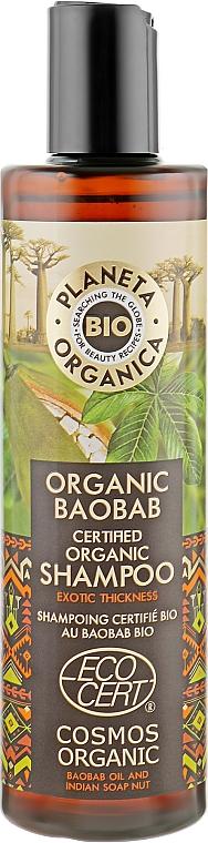 Укрепляющий шампунь для волос - Planeta Organica Organic Baobab Natural Hair Shampoo