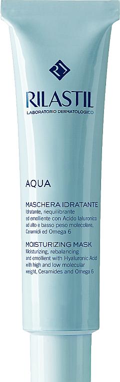 При покупке продукции Rilastil на сумму от 499 грн, получите в подарок маску для восстановления водного баланса кожи лица