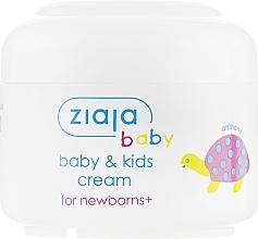 Духи, Парфюмерия, косметика Крем для детей и младенцев - Ziaja Body Cream for Kids