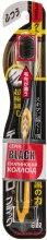Духи, Парфюмерия, косметика Зубная щетка средняя жесткость, черно-желтая - Dentalpro Ultra Slim