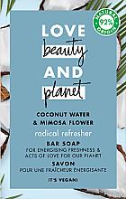 Духи, Парфюмерия, косметика Мыло - Love Beauty&Planet Coconut Water & Mimosa Flower Bar Soap