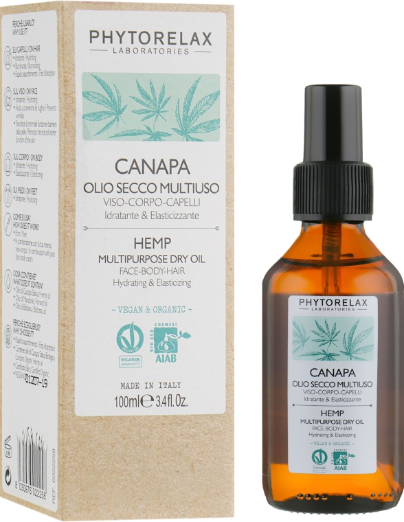 Сухое масло для лица, тела и волос - Phytorelax Laboratories Hemp Multipurpose Dry Oil Face-Body-Hair