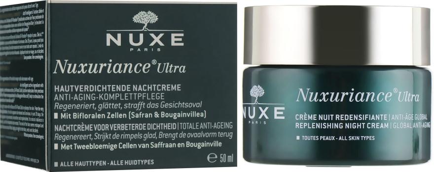Ночной укрепляющий крем для лица - Nuxe Nuxuriance Ultra Replenishing Night Cream