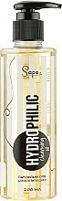 Парфумерія, косметика Гідрофільна олія для усіх типів шкіри - Sapo Hydrophilic Cleansing Oil
