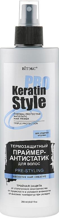 Термозащитный праймер-антистатик для волос - Витэкс Keratin Pro Style