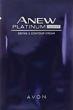 """Духи, Парфюмерия, косметика Ночной крем для лица """"Клеточное возрождение. Очерченность и контур"""" - Avon Anew (пробник)"""