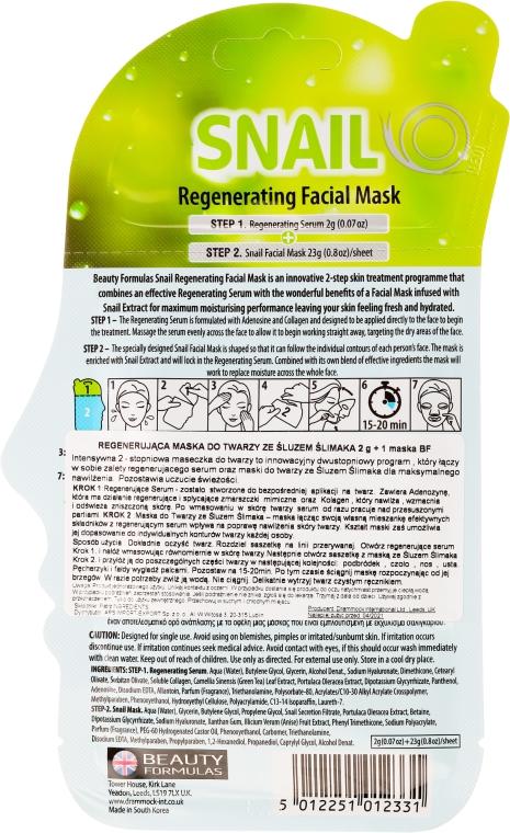 Маска для регенерации кожи лица с экстрактом улитки - Beauty Formulas Snail Regenerating Facial Mask — фото N2