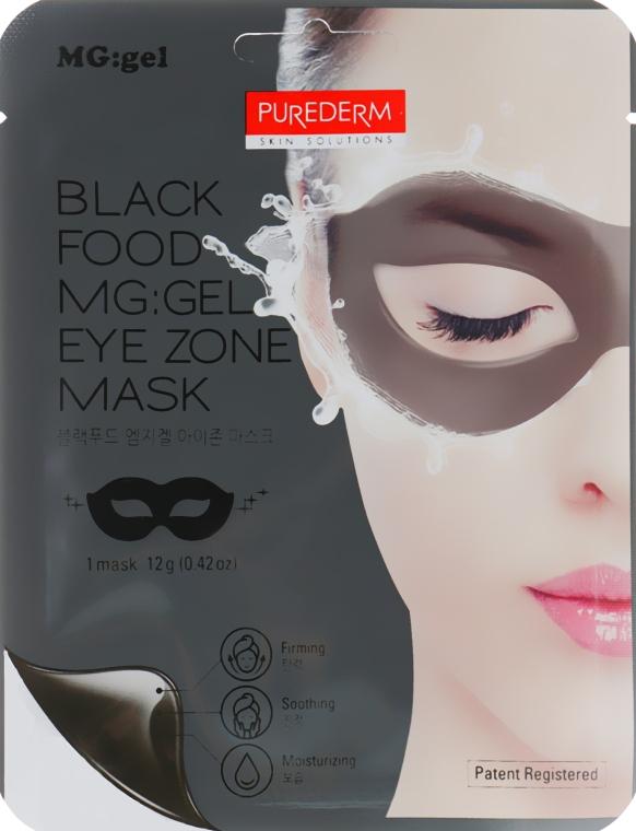 Гидрогелевая питательная маска под глаза - Purederm Black Food MG: Eye Zone Mask