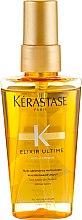 Духи, Парфюмерия, косметика Масло для волос - Kerastase Elixir Ultime Versatile Beautifying Oil