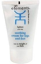 Духи, Парфюмерия, косметика Успокаивающий крем для ног и ступней - Gli Elementi Soothing cream for legs and feet (тестер)