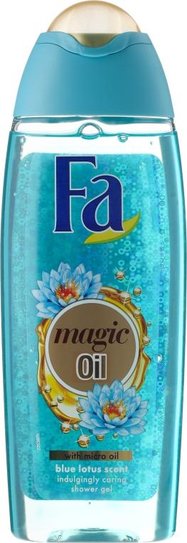 """Гель для душа """"Голубой лотос"""" - Fa Magic Oil Blue Lotus Scent Shower Gel"""