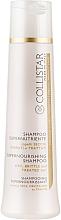 Духи, Парфюмерия, косметика Шампунь для сухих волос - Collistar Supernourishing Shampoo