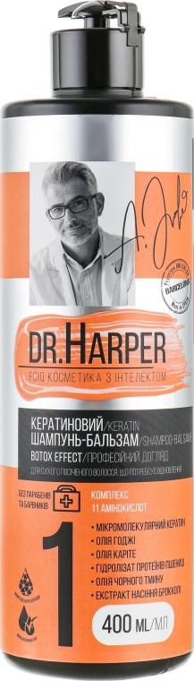 Кератиновый шампунь-бальзам - FCIQ Косметика с интеллектом Dr.Harper Botox Effect Shampoo-Balsam