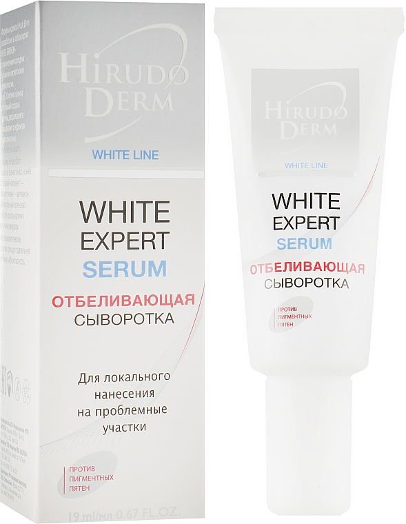 Отбеливающая сыворотка - Hirudo Derm White Expert Serum