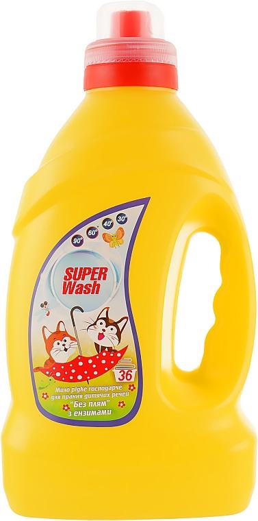 """Хозяйственное жидкое мыло для стирки детских вещей """"Без пятен"""" - Super Wash"""