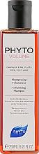 Духи, Парфюмерия, косметика Шампунь для придания прикорневого объема - Phyto Volumizing shampoo Phytovolume