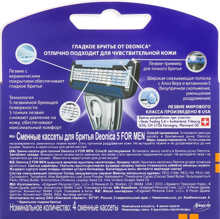 Сменные кассеты для бритья, 5 лезвий, 4 шт. - Deonica For Men — фото N2