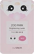 Духи, Парфюмерия, косметика Маска для лица с эффектом сияния - The Saem Zoo Park Brightening Lamb