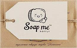 """Духи, Парфюмерия, косметика Натуральное мыло-скраб ручной работы """"Кофейное""""- Soap Me"""