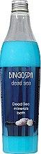Духи, Парфюмерия, косметика Пена для ванны с минералами Мертвого моря - Bingo Spa Dead Sea Minerals Bath