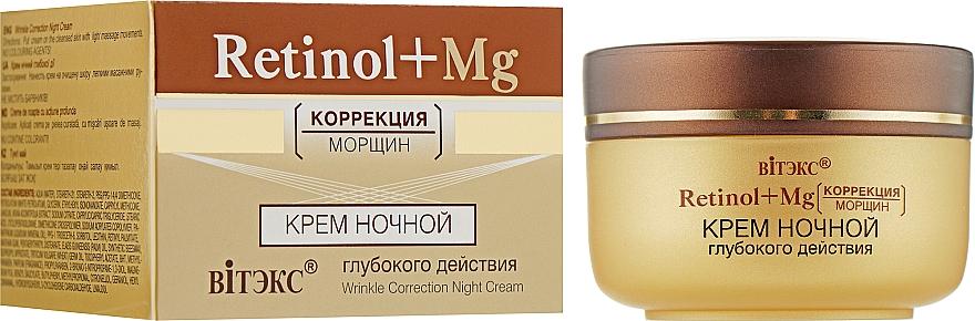 Крем ночной глубокого действия - Витэкс Retinol+Mg