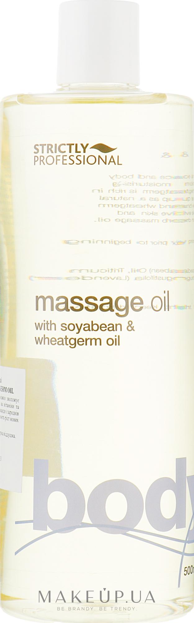 Масажне Масло Зародків Пшениці і Сої - Bellitas Massage Oil — фото 500ml