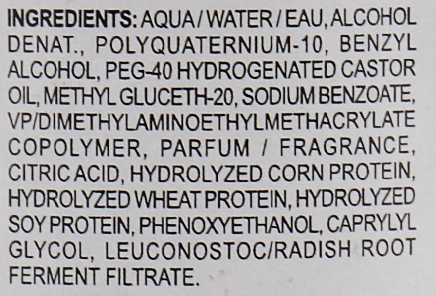 Масло без масла для природних слухняних укладок - Davines Oil Non Oil More Inside — фото N3