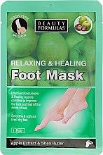 "Духи, Парфюмерия, косметика Маска для ног ""Экстракт яблока и масло ши"" - Beauty Formulas Relaxing And Healing Foot Mask"