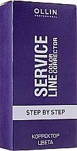 Духи, Парфюмерия, косметика Корректор цвета - Ollin Professional Service Line Color Corrector Step By Step