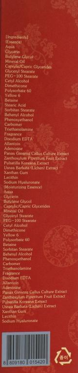 Набор от морщин с экстрактом красного женьшеня - Yezihu Red Ginseng (essense/50ml + essense/40ml) — фото N5