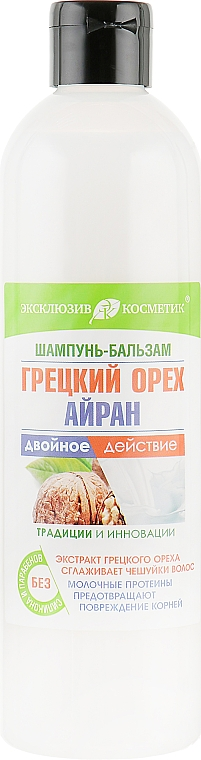 "Шампунь-кондиционер ""Грецкий орех и Айран"" - Эксклюзивкосметик"