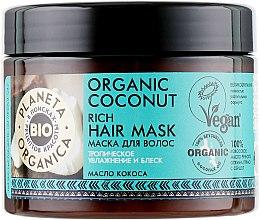 Духи, Парфюмерия, косметика Маска для волос густая - Planeta Organica Organic Coconut