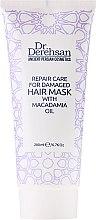Духи, Парфюмерия, косметика Маска для поврежденных волос с макадамовым маслом - Hristina Cosmetics Dr. Derehsan Hair Mask