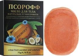 Духи, Парфюмерия, косметика Натуральное мыло для тела - Nimbus Psoroff Soap