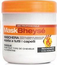 Духи, Парфюмерия, косметика Маска для всех типов волос - Renee Blanche Mask Bheyse