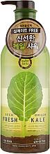 Духи, Парфюмерия, косметика Увлажняющий гель для душа - Happy Bath Seed Origin Fresh Kale